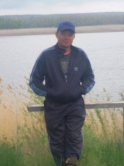 Фото мужчины vova, Волгоград, Россия, 36
