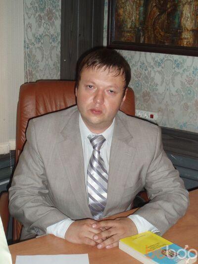 Фото мужчины AL11130, Донецк, Украина, 36