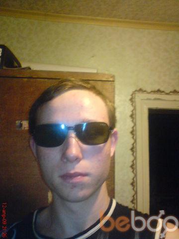 Фото мужчины lapyl14ka, Кривой Рог, Украина, 25