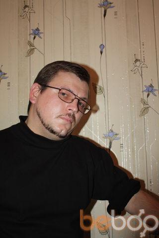 Фото мужчины provodnik, Новочебоксарск, Россия, 41