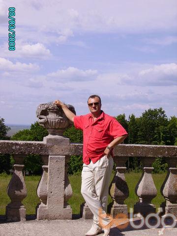 Фото мужчины miwanya, Тернополь, Украина, 36