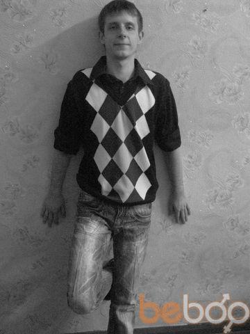 Фото мужчины Doker, Кременчуг, Украина, 26