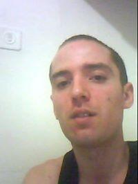 ���� ������� �������, Marcus, ���, 31