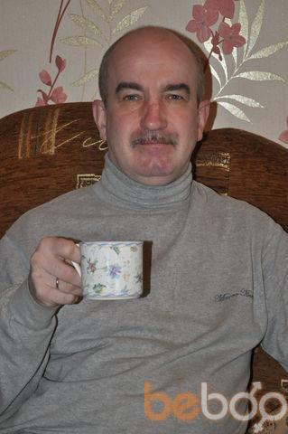 ���� ������� diyu, �����, ��������, 52
