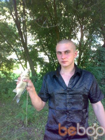 Фото мужчины andre, Кишинев, Молдова, 29