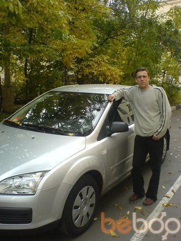 Фото мужчины рембо76, Москва, Россия, 40