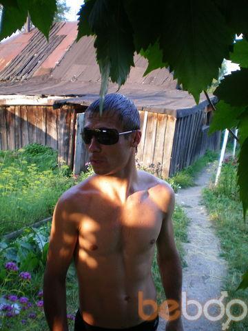 Фото мужчины slava4747, Пермь, Россия, 32