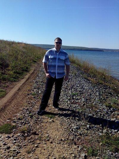Фото мужчины Руслан, Иркутск, Россия, 27