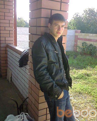 Фото мужчины Дмитрий, Днепропетровск, Украина, 24