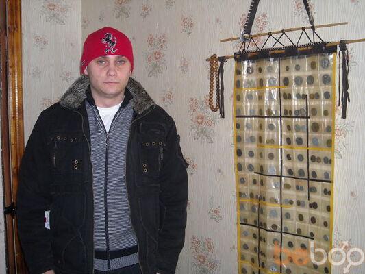 Фото мужчины maksimushka, Стаханов, Украина, 29