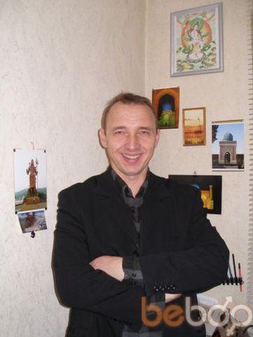 Фото мужчины Никита, Дружковка, Украина, 57