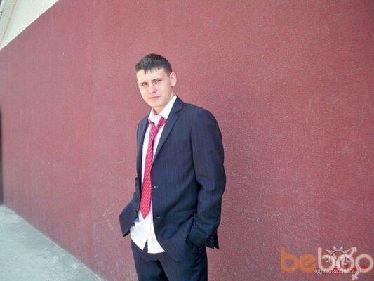 Фото мужчины Anonim93, Яловены, Молдова, 23