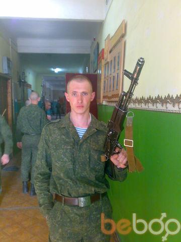 ���� ������� Sergei, �������, ��������, 26