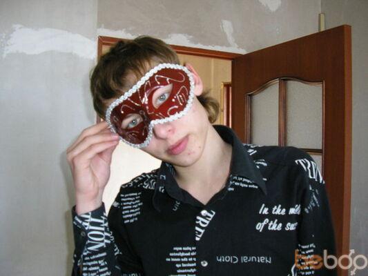 Фото мужчины Special 4 U, Благовещенск, Россия, 28