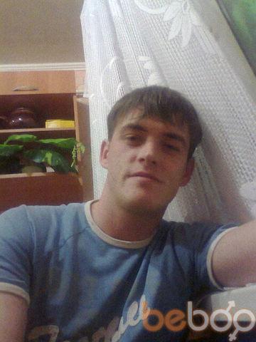 ���� ������� Vesyoliy, ���������, �������, 33