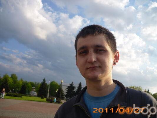 ���� ������� Andrei, ������, ��������, 25