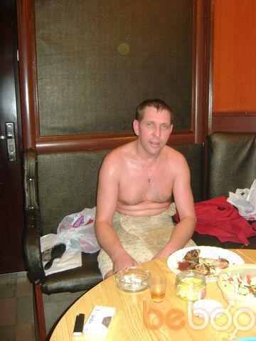 ���� ������� Sergei, ���������, ������, 46