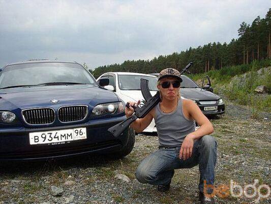 Фото мужчины Витя, Евпатория, Россия, 24
