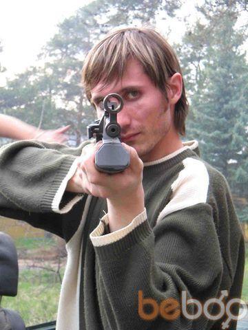 Фото мужчины ogogo, Киев, Украина, 36