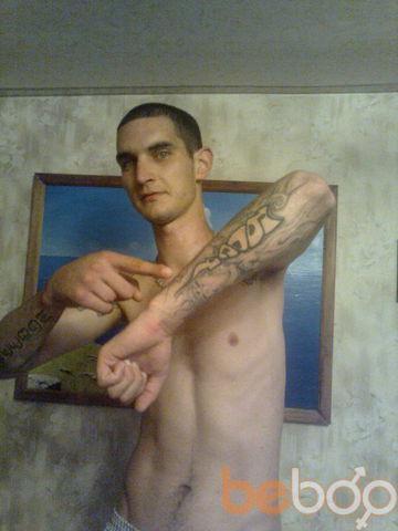 Фото мужчины mashine, Донецк, Украина, 32