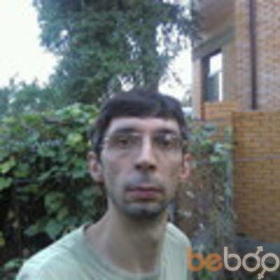 Фото мужчины genij1970, Днепропетровск, Украина, 46
