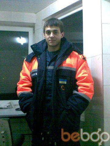 Фото мужчины Finidi70, Донецкая, Украина, 28