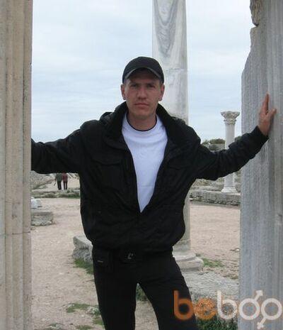 Фото мужчины Водяной, Одесса, Украина, 32