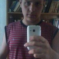 Фото мужчины Адам, Краснодар, Россия, 18