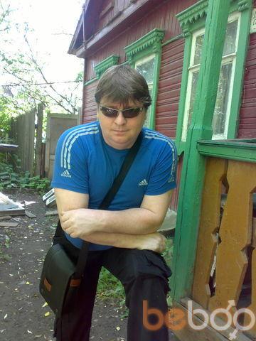 Фото мужчины Непохожий, Рязань, Россия, 41