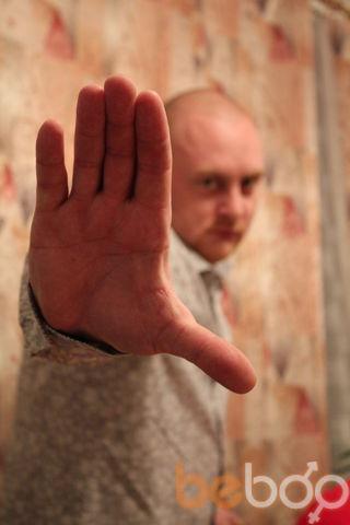 Фото мужчины сервер, Московский, Россия, 36