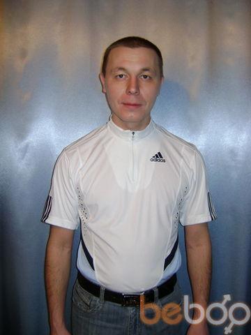 ���� ������� DJOHN, �����������, ������, 38