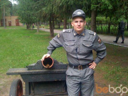 Фото мужчины HuLk_007, Москва, Россия, 28