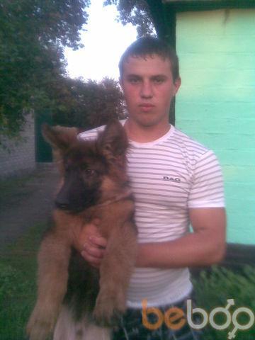 Фото мужчины Андрей, Днепродзержинск, Украина, 24