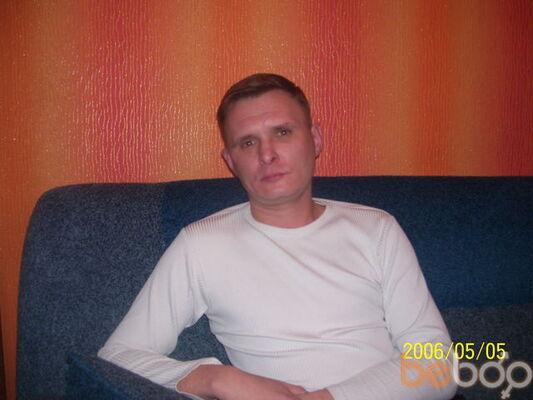 Фото мужчины василий, Улан-Удэ, Россия, 38