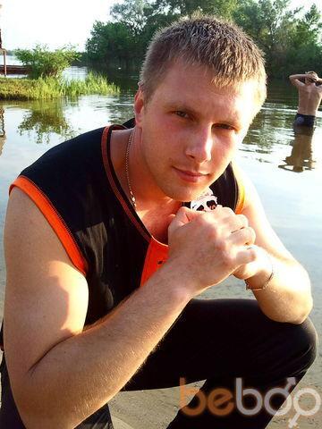 Фото мужчины andrik, Херсон, Украина, 29