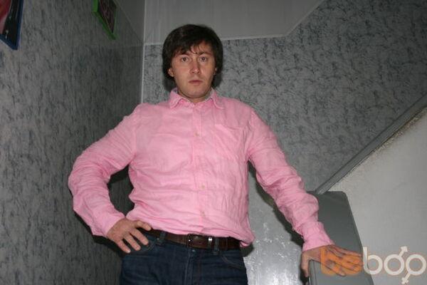 ���� ������� Ruslan, ������, ������, 46