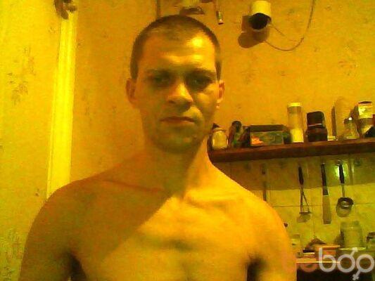 Фото мужчины vetal, Днепропетровск, Украина, 40