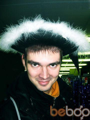 Фото мужчины GOODMAN, Москва, Россия, 25