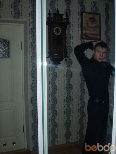 ���� ������� Ruslan, ������, ��������, 30