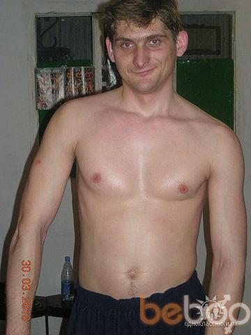 Фото мужчины Дима, Лутугино, Украина, 32