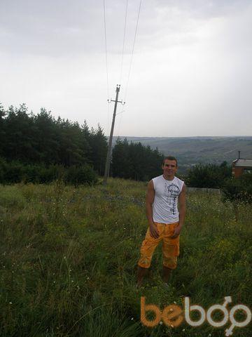 Фото мужчины Sansay, Донецк, Украина, 26