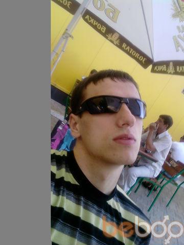 Фото мужчины Красавчеггг, Донецк, Украина, 26