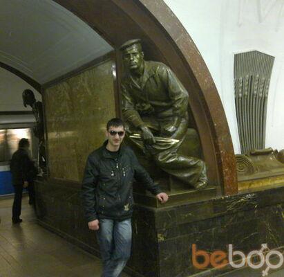 Фото мужчины Aplo, Москва, Россия, 28