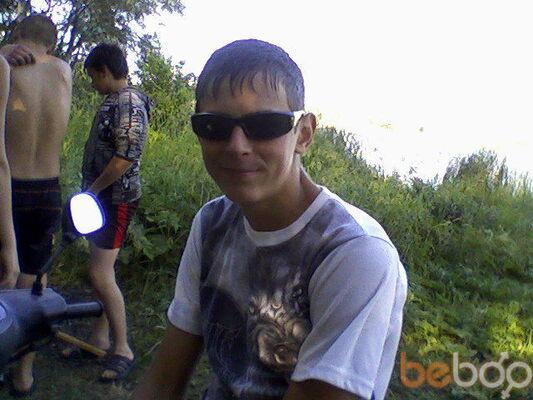 Фото мужчины Макс, Харьков, Украина, 24