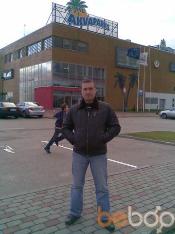 Фото мужчины дракон, Бобруйск, Беларусь, 36