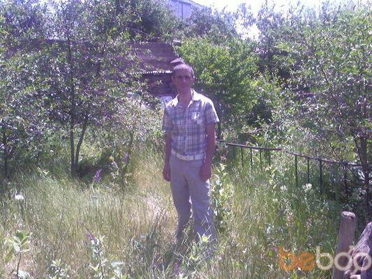 Фото мужчины Gogor, Гюмри, Армения, 31