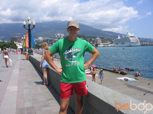 Фото мужчины 4eByRaWKa84, Армянск, Россия, 32