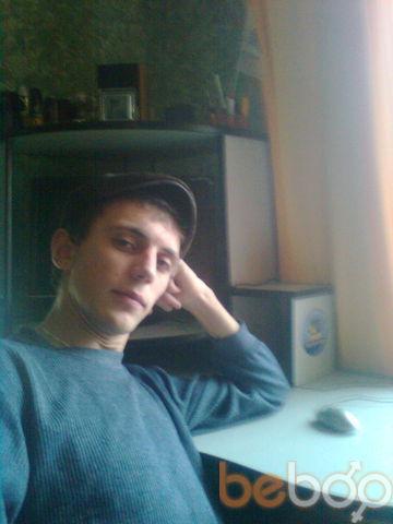 ���� ������� denuk, ����, �������, 28