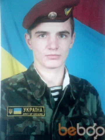 Фото мужчины drakon4ik, Днепропетровск, Украина, 29