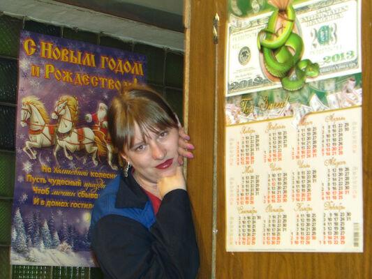 Фото девушки цветочик, Новокузнецк, Россия, 29
